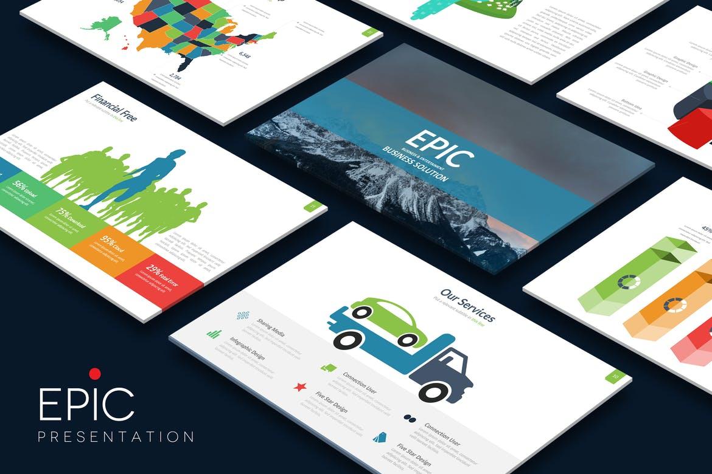 EPIC Powerpoint模板插图