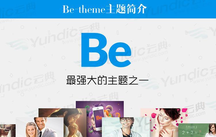 Betheme主题中文汉化 最新版 免密钥版 含云典讲堂教程-云典网