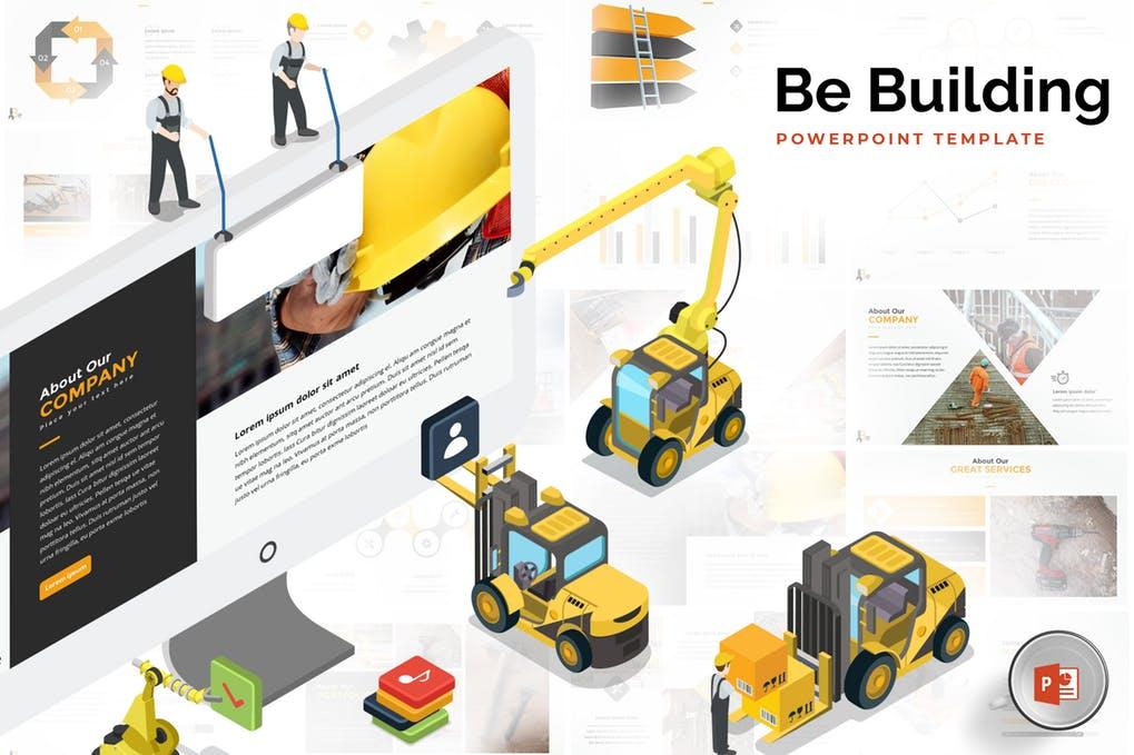 建筑模板用途_建筑施工PowerPoint模板-云典网