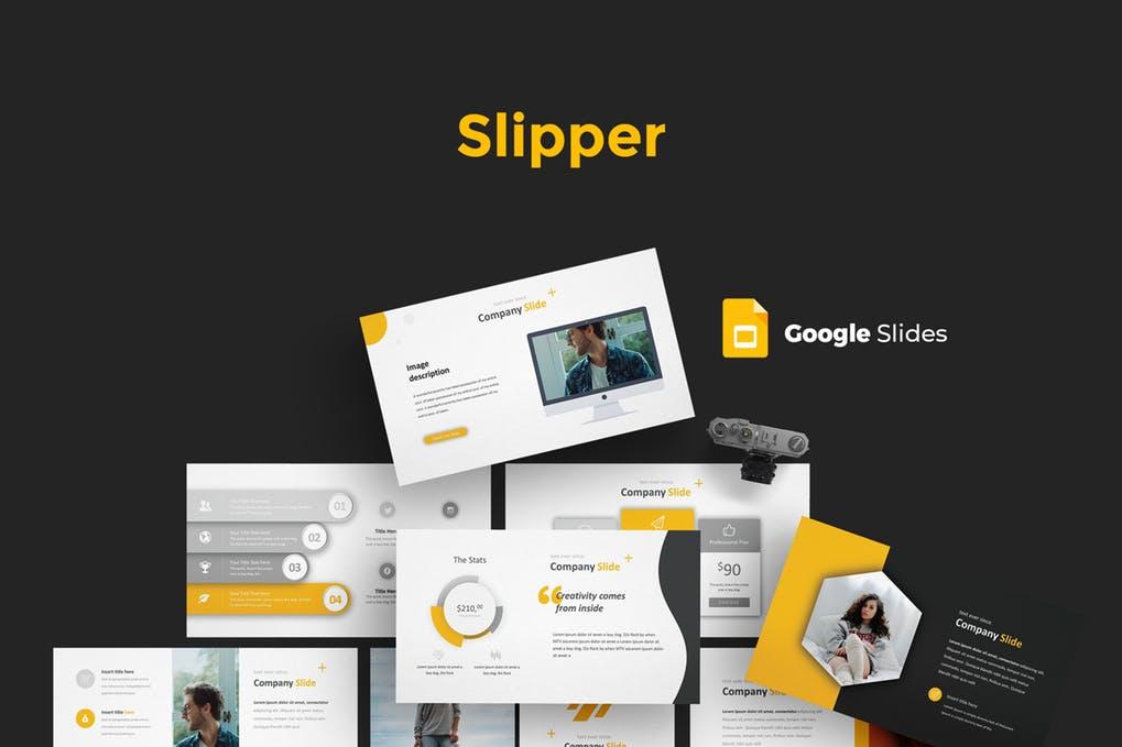 拖鞋-Google幻灯片模板插图