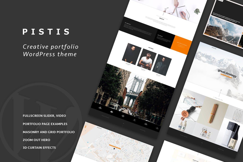 Pistis-投资组合/代理WP主题插图