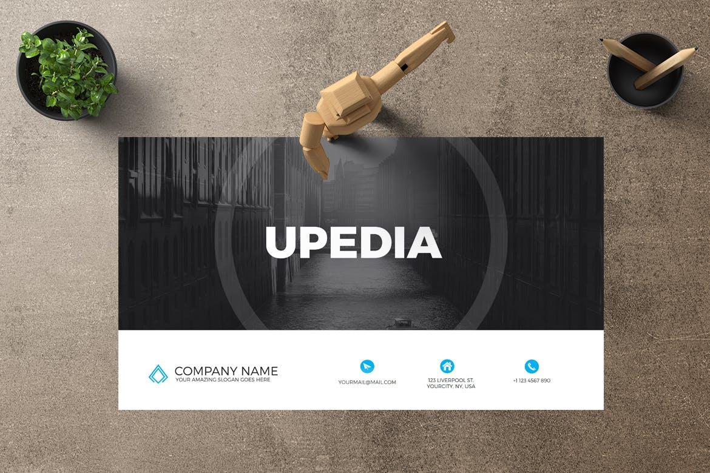 UPEDIA Powerpoint模板-云典网