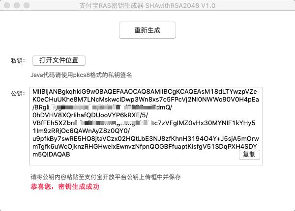 WooCommerce Alipay 支付宝支付网关插件-云典网